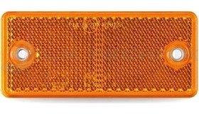 Prizma téglalap 94x44 csavarozható+öntapadós sárga FRISTOM